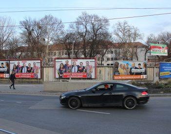 Magyarországi pártok és az erdélyi magyar politikai képviselet. Választási vitasorozat, 7. rész