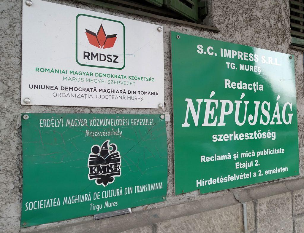 Az RMDSZ és a Népújság közös székháza Marosvásárhelyen