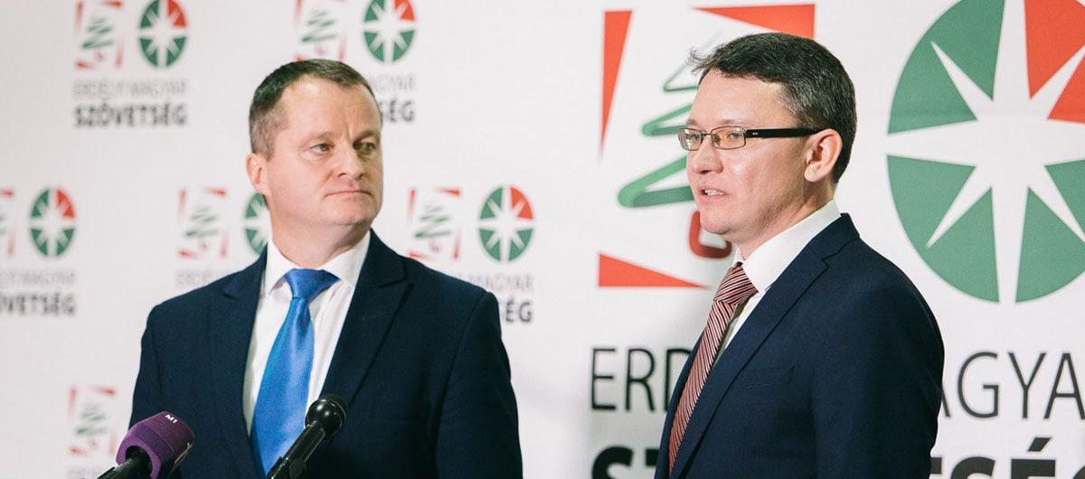 Erdélyi Magyar Szövetség